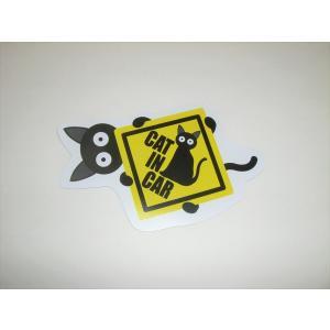 cat in car キャットインカー マグネットシート ステッカー 猫柄看板 黄色タイプ ペット ねこ乗車中 車ボディー 外貼り用|magsticker