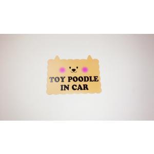 toy poodle in car トイプードル インカー マグネットシート ステッカー 犬(茶色) ペット トイプードル乗車中 車ボディー外貼り用|magsticker