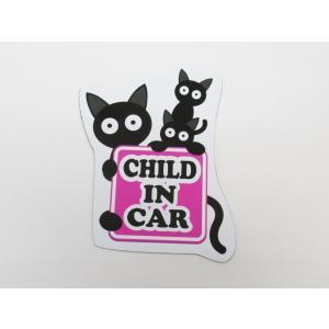 child in car チャイルドインカー マグネットシート ステッカー 猫 ピンクタイプ 子供乗車中 猫の親子 車ボディー外貼り用|magsticker