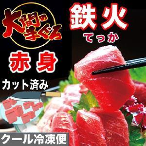 大間 本マグロ 赤身 お刺身 短冊 切り落とし 鉄火用 400g 4人前|maguro-miyako