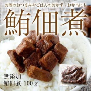 鮪 佃煮|maguro441