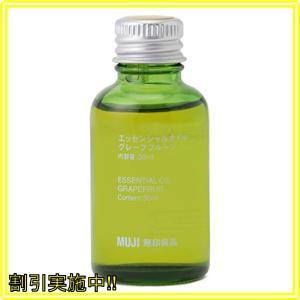 【無印良品】エッセンシャルオイル30ml(グレープフルーツ)