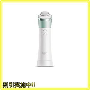 フィリップス 超音波美顔器 ビザブースト SC2800/20