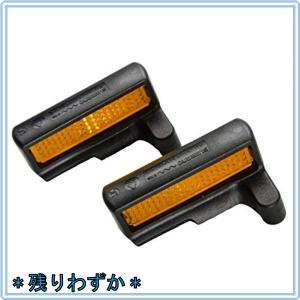 シマノ PDA520 PD-A520 SM-PD59 リフレクターユニット(左右ペア)
