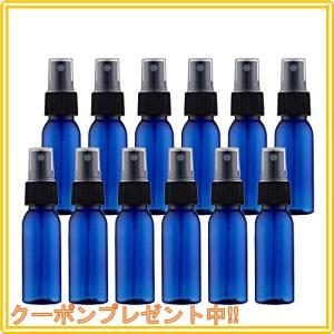 12本セットスプレーボトル 30ml ブルー 詰替ボトル 遮光瓶 小分けボトル プラスチック容器 霧...