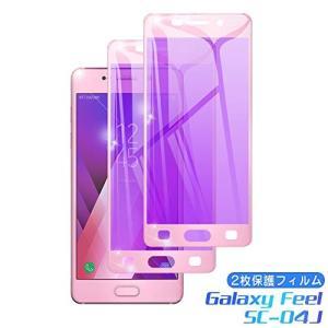 【2枚セット】Galaxy Feel SC-04J ガラスフィルム 強化ガラス 全面保護フィルム ギ...