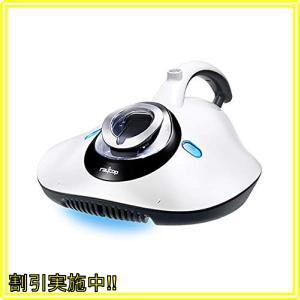 raycop ふとんクリーナー レイコップLITE[ライト](ホワイト)【掃除機】raycop RE...
