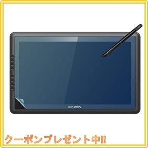XP-Pen Artist 16 16Pro 15.6インチ フィルム ペーパーライク 紙のような ...
