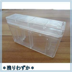 フードシールド JP290用 保守部材 交換部品 (集水カップ)