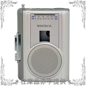 WINTECH AM/FMラジオ付テープレコーダー (FMワイドバンド対応) シルバー PCT-02...