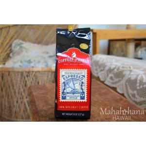 ハワイ モロカイコーヒー 100% (エスプレッソ) COFFEES OF HAWAII MOLOKAI 8oz(227g)|mahalohana