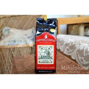 ハワイ モロカイコーヒー100% (ミュールスキナー) COFFEES OF HAWAII MOLOKAI 8oz(227g)|mahalohana
