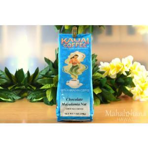 カウアイコーヒー 100% チョコレート マカダミアナッツ Kauai Coffee Co. 7oz(198g)|mahalohana