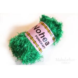 ハワイ リボンレイ ヤーン/毛糸 (グラス グリーン/緑) Nohea FUNCRAFT 100ヤード(91.4m)|mahalohana