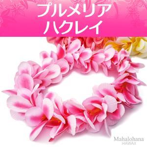 フラ アロハ プルメリア ハクレイ (レイポオ) ヘッドバンド (桜 ピンク) 54cm 伸縮性|mahalohana