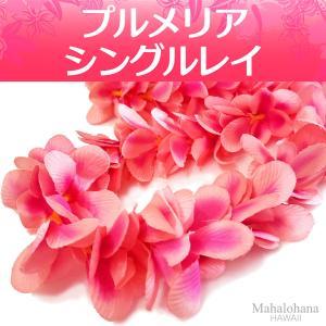 ウクレレ (Ukulele) ソプラノ Hanohano (ハノハノ) マホガニー ハワイ|mahalohana