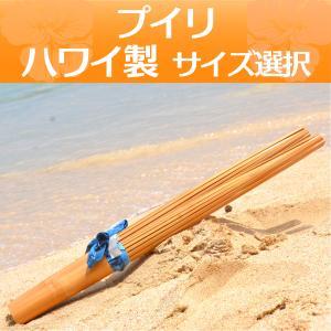 ハワイアン フラダンス 楽器 プイリ ハワイ製 約51cm ペア|mahalohana