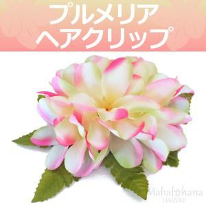 フラ ヘアクリップ アロハ プルメリア (ピンク&ホワイト 白) リーフセット 14cm 本格 ハワイアン|mahalohana