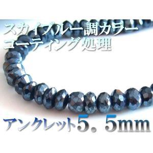 大玉/コーティング ブラックスピネル アンクレット 太さ5.5mm 選べる長さ24cm/26cm/28cm/30cm|mahalohana