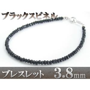 ブラックスピネル ブレスレット 太さ3.8mm 選べる長さ16cm/18cm/20cm/22cm|mahalohana
