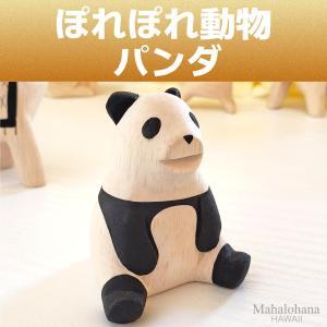 ぽれぽれ動物雑貨 (パンダ) 手作り木彫り置物 ハンドメイド|mahalohana