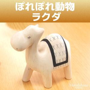 ぽれぽれ動物雑貨 (ラクダ) 手作り木彫り置物 ハンドメイド|mahalohana