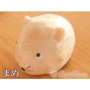 ぽれぽれ豆干支/ねずみ/鼠/子 木彫り 置物 雑貨 ハンドメイド|mahalohana