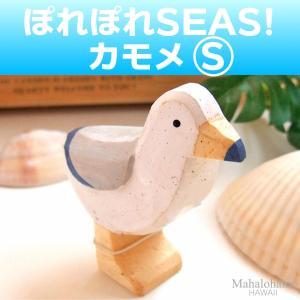 ぽれぽれ動物 カモメ かもめ SEAS インテリア 置物 木彫り 木製 ハワイアン雑貨|mahalohana