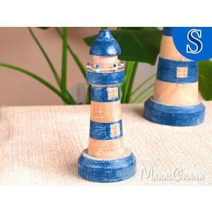 ぽれぽれリゾート/ハワイアン雑貨/灯台 Sサイズ ブルー 手作り 木彫り 置物 ハンドメイド|mahalohana