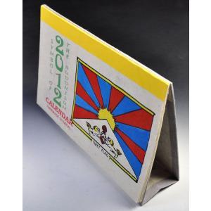 (格安放出品) 2012年度ネパールのロクタ紙カレンダー 卓上 仏教の象徴|mahanadi