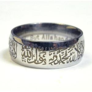イスラム・アラビア語コーラン指輪 AC-RING201113-S リング アラブ 文字 中東 銀色|mahanadi
