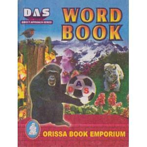 インド・オリッサ州の公用語「オリヤー語」単語帳 Word Book|mahanadi