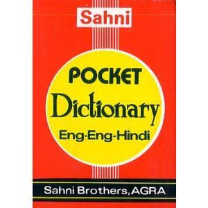 (アウトレット)インドの公用語ヒンディー語の辞書 『Sahni Pocket Dictionary 英語 - ヒンディー語』|mahanadi