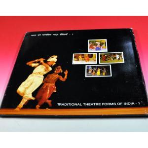 インドの舞台劇写真集 Traditional Theatre Forms of India 1|mahanadi