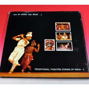 インドの舞台劇写真集 Traditional Theatre Forms of India 2|mahanadi