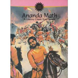 インドの偉人漫画 アーナンダ・マート 英語版|mahanadi