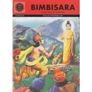 インドの偉人マンガ  『ビンビサーラ』 英語版  BO-COM-BMBSR|mahanadi