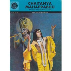 インドの漫画 Chaitanya Mahaprabhu 英語版|mahanadi