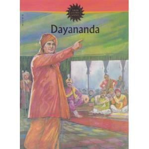 インドの偉人マンガ  『Dayananda』 英語版  BO-COM-DYND|mahanadi