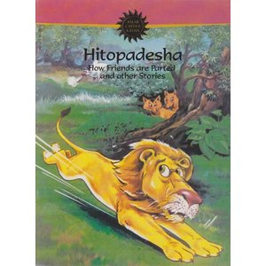 インドのマンガ  『Hitopadesha』 英語版  BO-COM-HTPDS|mahanadi