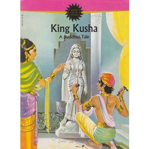 インドの偉人マンガ  『King Kusha』 英語版  BO-COM-KK|mahanadi