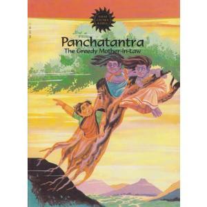 インドのマンガ  『Panchatantra』 英語版  BO-COM-PCTT|mahanadi