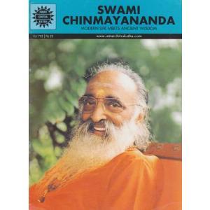 インドの偉人マンガ  『Swami Chinmayananda』 英語版  BO-COM-SC|mahanadi