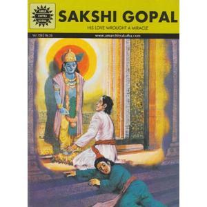 インドの神様マンガ  『Sakshi Gopal』 英語版  BO-COM-SG|mahanadi