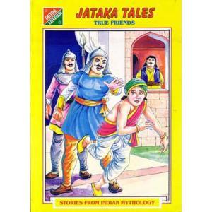 インドの漫画 ジャータカ 『Tales True Friends』 英語版|mahanadi