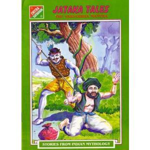 インドの神様マンガ  『ジャータカ Tales The Vaidarbha Mantra』 英語版  BO-COM4|mahanadi