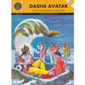 インドの漫画 ビシュヌ十化身 Dasha Avatar 英語版|mahanadi