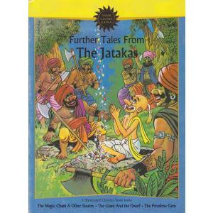 インドの漫画 続・ジャータカ三部作 英語版|mahanadi