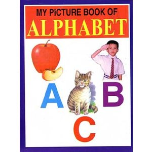 インドの英語独習本 『My Picture Book of Alphabet』  BO-LAN16|mahanadi