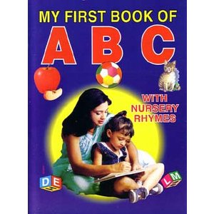 インドの英語独習本 『My First Book of ABC』  BO-LAN17|mahanadi